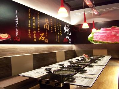 石頭日式炭火燒肉(荃展有限公司/桃園-尊榮旗艦館)相關照片2