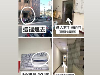 建華人力資源管理顧問有限公司相關照片1