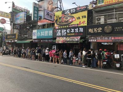 魁艿堂黑糖珍珠專賣店(元日豐有限公司)相關照片2