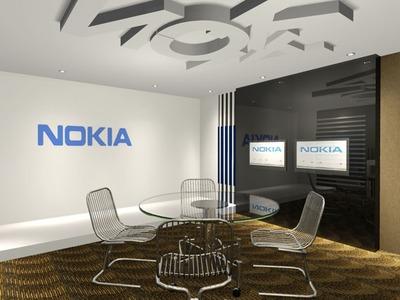 Nokia Demo Room, Taipei