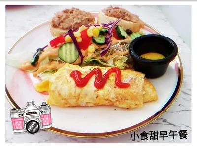 小食甜早午餐(晉垣食品行)相關照片3