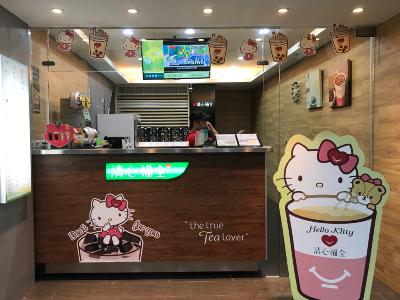 中山錦西新店
