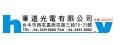 華遠光電有限公司