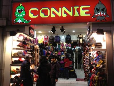 connie相關照片1