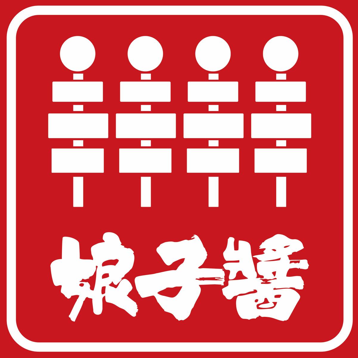 水云茶堂 阿里山鐵道紅茶相關照片1
