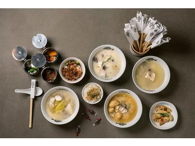 和興號鮮魚湯相關照片2