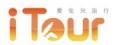 ITour(樂晴國際旅行社(股)公司)