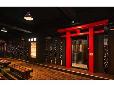 野村日式燒烤康樂店(野康樂餐飲店)相關照片5