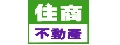 (住商不動產-淡水區)元鵬不動產仲介經紀股份有限公司