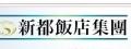華宏國際行銷有限公司