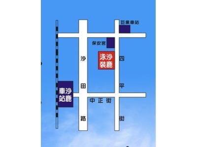 羽萱泳裝量販店相關照片7