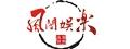 風閣娛樂事業有限公司