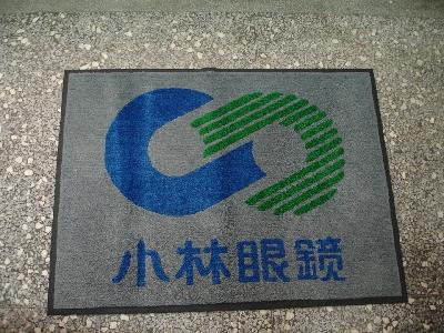 小林眼鏡Logo地墊