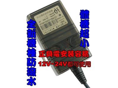 X1 產品(防水型)
