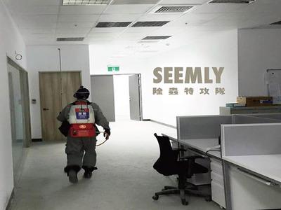 辦公室消毒