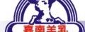 嘉南羊奶(嘉順食品有限公司)