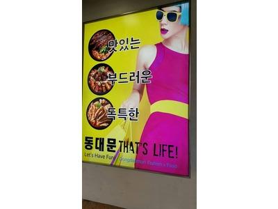 亨翔樂餐飲有限公司相關照片3