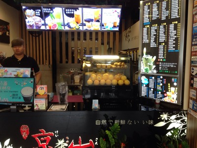 京茶山飲料店相關照片2