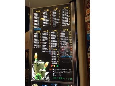 京茶山飲料店相關照片3