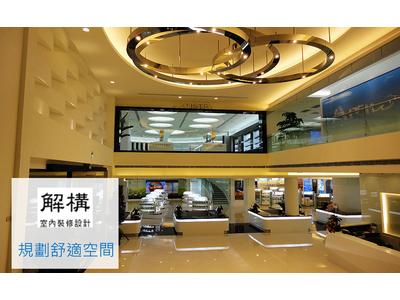欣禾豐營造工程股份有限公司相關照片3