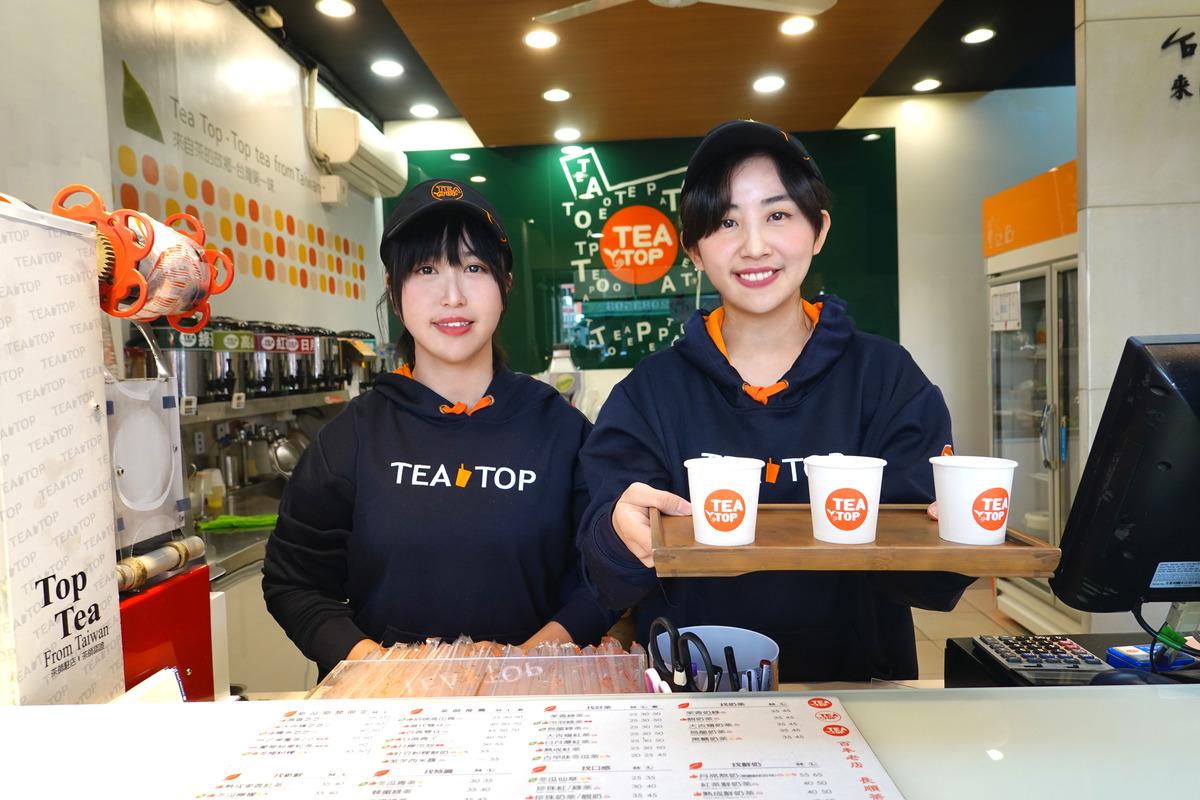 Tea-Top第一味_珍鼎記茶飲有限公司相關照片6