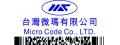 台灣微瑪有限公司