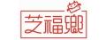 芝福鄉企業社