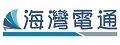 海灣電通科技事業有限公司