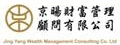 京暘財富管理顧問有限公司