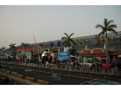 高雄港漁人碼頭管理