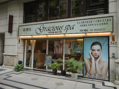 Gracious spa