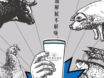 可不可熟成紅茶北區_慢藏茶業有限公司相關照片1