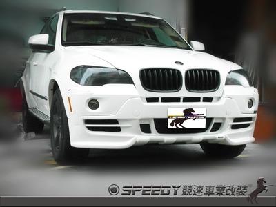 SPEEDY 競速汽車相關照片2