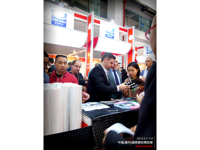 中國國際廣告標誌展
