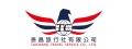 泰昌旅行社有限公司