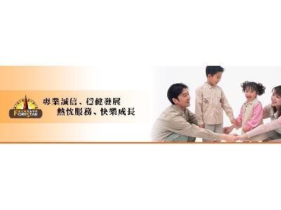 富士達財務管理股份有限公司-台中區相關照片1
