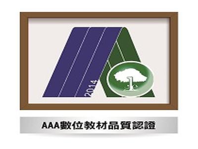 台灣知識庫股份有限公司相關照片4