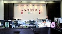 台灣知識庫股份有限公司相關照片5
