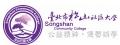 財團法人泛美國際文教基金會(臺北市松山社區大學)