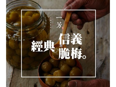 一芳水果茶(品揚商行)-桃園南崁相關照片2