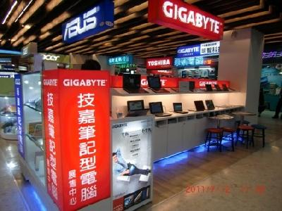 中區GIGABYTE展售店