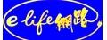 e life網路(繪聲資訊社)