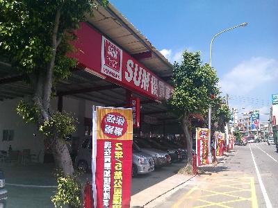 SUM中古車站相關照片3