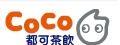 CoCo 茶飲(民治一商行/民治店)