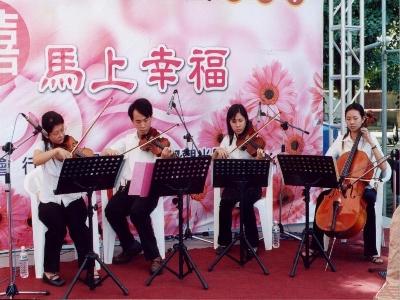 台中縣集團式婚禮演出