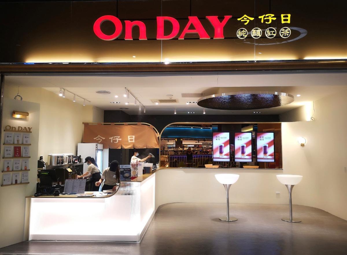 On DAY 今仔日純釀紅茶(玩轉新意餐飲管理顧問股份有限公司)相關照片2