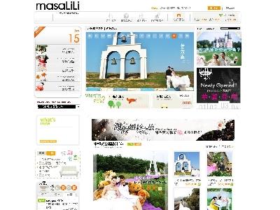 瑪莎LiLi婚紗館 官方網站