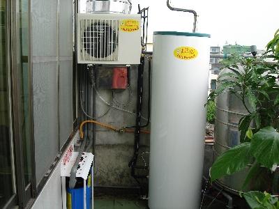 品東能源科技有限公司相關照片3