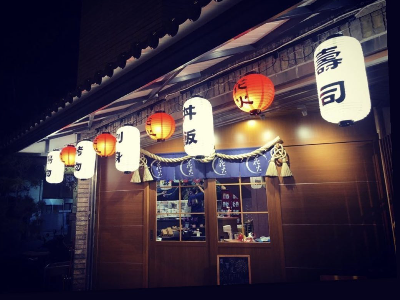 花火日本料理相關照片2