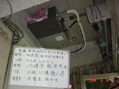 申義空調工程有限公司相關照片8